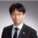 弁護士/田村 勇人(たむら はやと)第一東京弁護士会所属