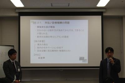 弁護士田村勇人のセミナー中の様子