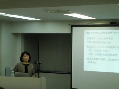 弁護士堀井亜生のセミナー中の写真